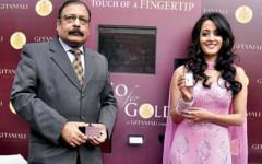 Gold-ATM-India-2
