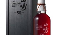 Yamazaki-single-malt-Whisky-468x624