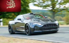 AstonMartinDragon88