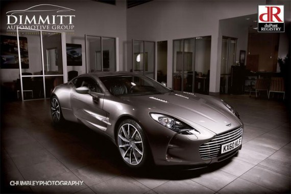 The-Last-Aston-Martin-One-77-Awaits-Its-Buyer-1