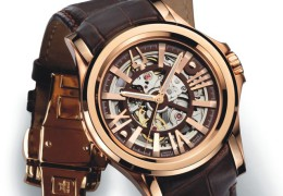 Luxlife will be introducing the Bulova Accutron Timepiece Collection