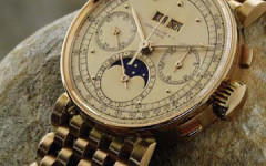 Patek_Philippe_Reference_1518_chronograph
