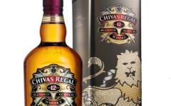 Limited-Edition-Chivas-Regal-Gift-Tin-by-Dan-Funderburgh